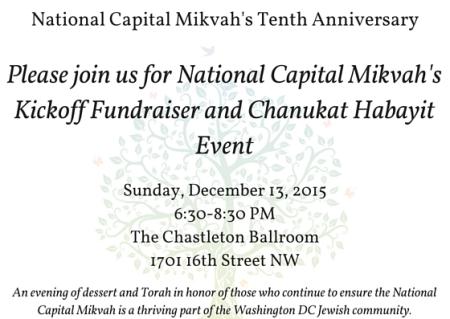 10 Yr Anniversary Event (1)